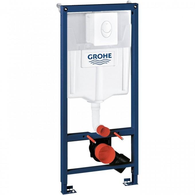 Система инсталляции для унитаза GROHE Rapid SL с панелью смыва Skate Air (3 режима) (1,13 м), альпин-белый 38722001